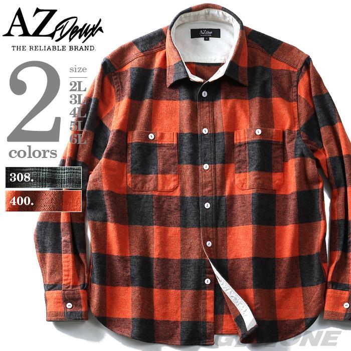 大きいサイズ メンズ AZ DEUX シャツ 長袖 フランネル チェック ワークシャツ azsh-180418