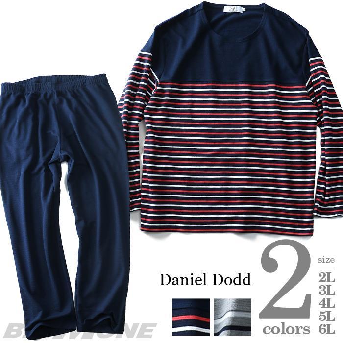 大きいサイズ メンズ DANIEL DODD 長袖 クルーネック Tシャツ 上下 セット azts-1754