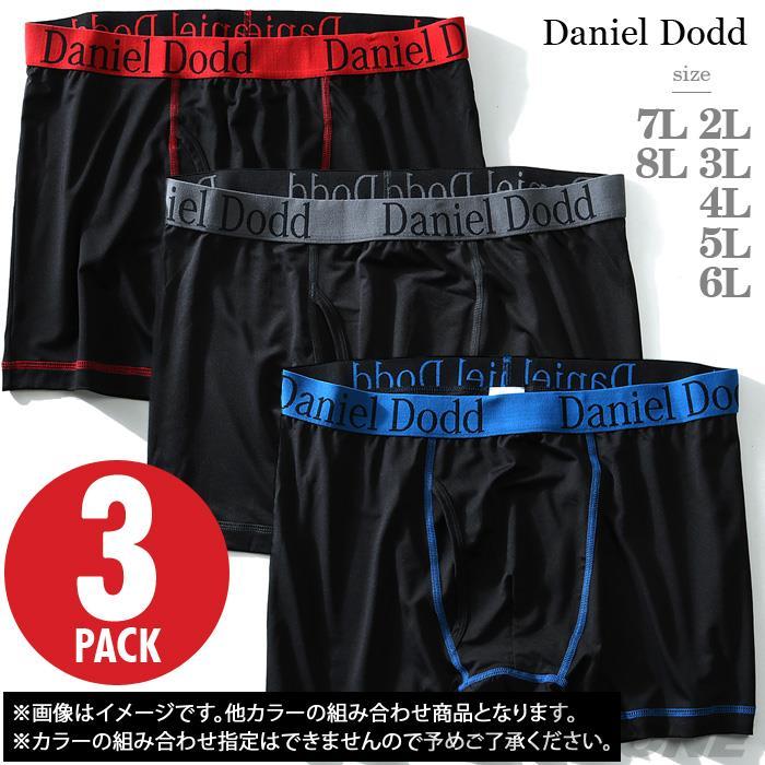 DANIEL DODD カラーステッチボクサーブリーフ 3枚セット【肌着/下着】【秋冬新作】azup-30000