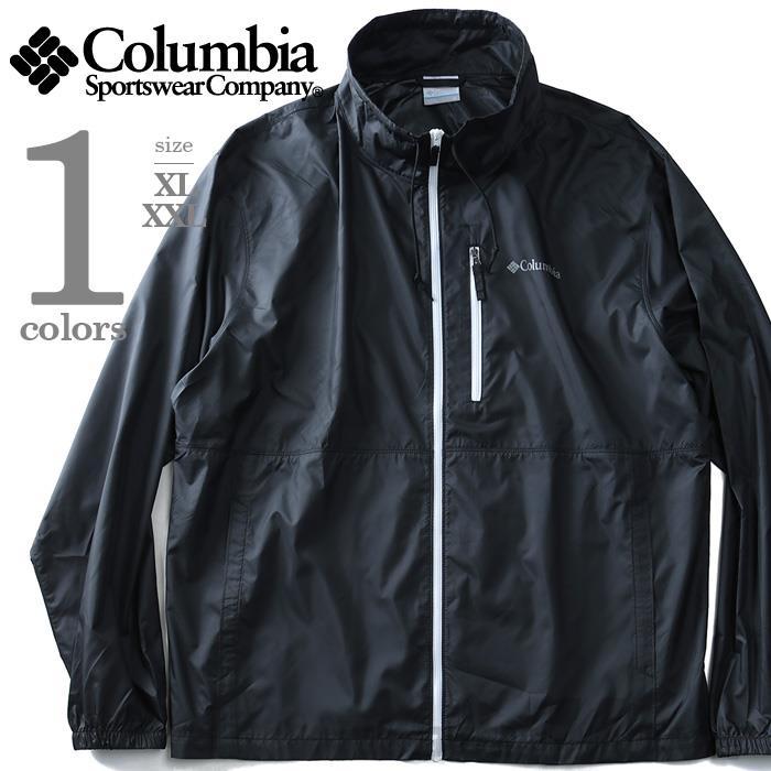 大きいサイズ メンズ Columbia コロンビア ジャケット アウター ウインドブレーカー USA 直輸入 xm0026