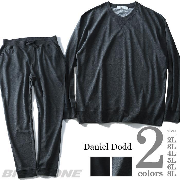 大きいサイズ メンズ DANIEL DODD スウェット上下 セット azswj-180472