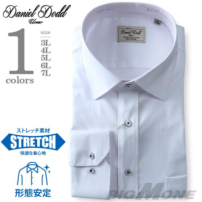 2点目半額 大きいサイズ メンズ DANIEL DODD 形態安定 長袖 Yシャツ 長袖 ワイシャツ レギュラー ストレッチ ショートワイド d484az102
