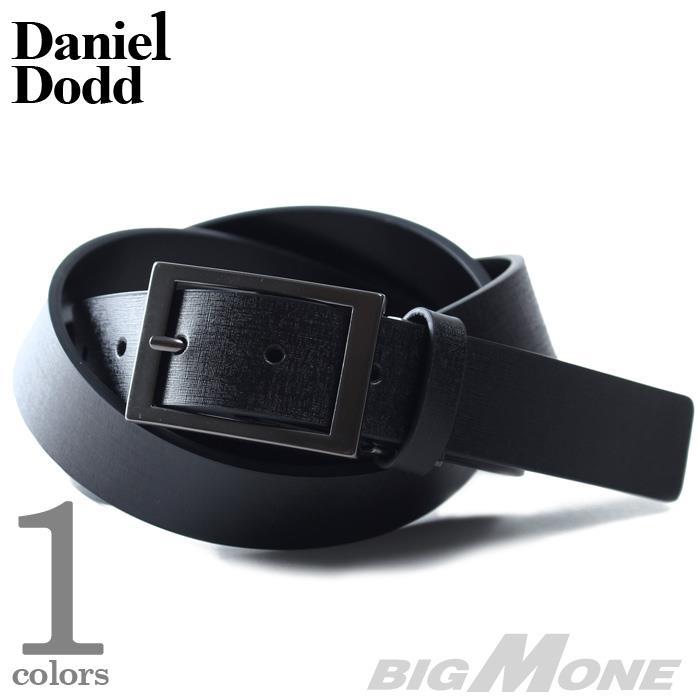 DANIEL DODD ビジネスレザーロングベルト【ロングサイズ】【秋冬新作】azbl-060l