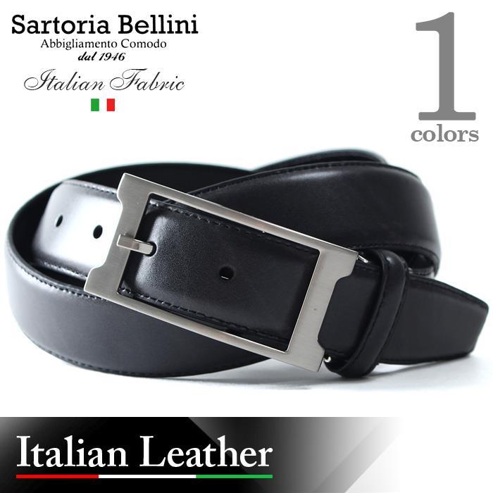 SARTORIA BELLINI イタリアンレザービジネスベルト【ロングサイズ】【秋冬新作】azbl-064l