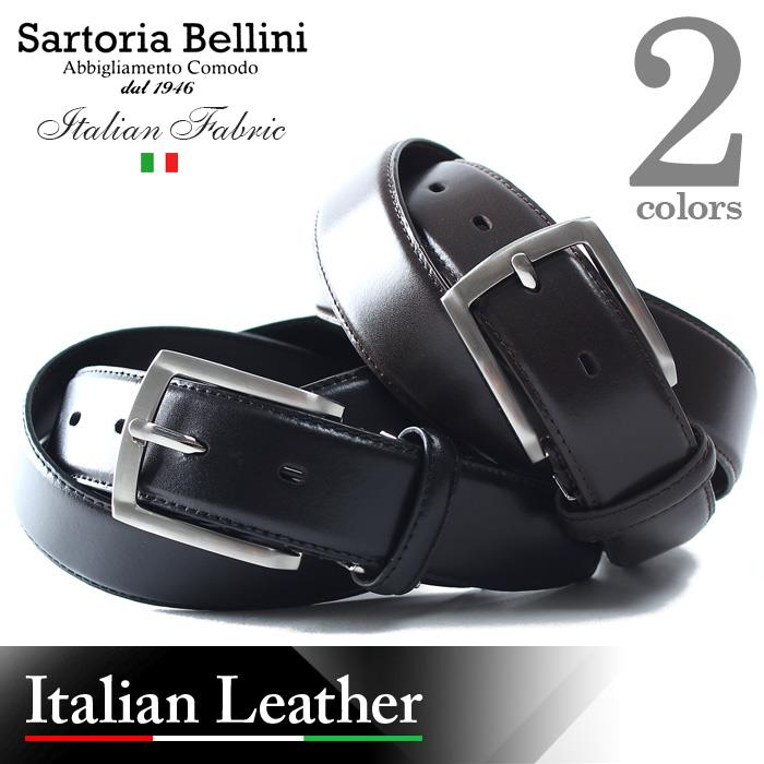 SARTORIA BELLINI イタリアンレザービジネスベルト【ロングサイズ】【秋冬新作】azbl-065l