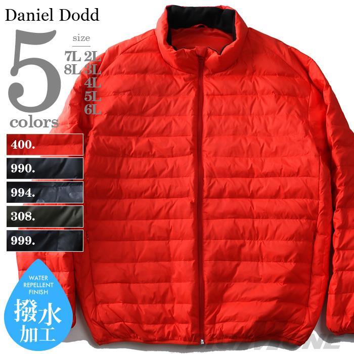 大きいサイズ メンズ DANIEL DODD ライト ダウンジャケット 秋冬 新作 azb-1373