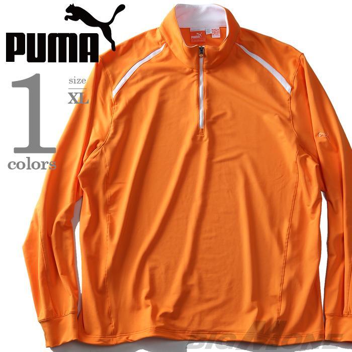 大きいサイズ メンズ PUMA  ハーフジップスポーツロングTシャツ USA直輸入 565506