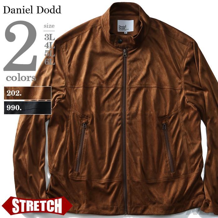 大きいサイズ メンズ DANIEL DODD ポリスウェード シングル ライダースジャケット 秋 冬新作 azb-1371