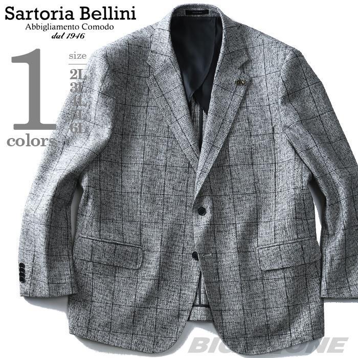大きいサイズ メンズ SARTORIA BELLINI ウール混 2ツ釦 チェック ジャケット azjk3218601