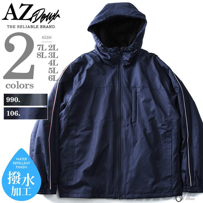 AZ DEUX 裏ボアフーデッドブルゾン【秋冬新作】azb-1376