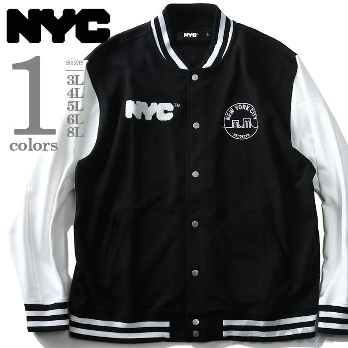 大きいサイズ メンズ NYC カット スタジアムジャンパー 秋冬 新作 azcj-180458
