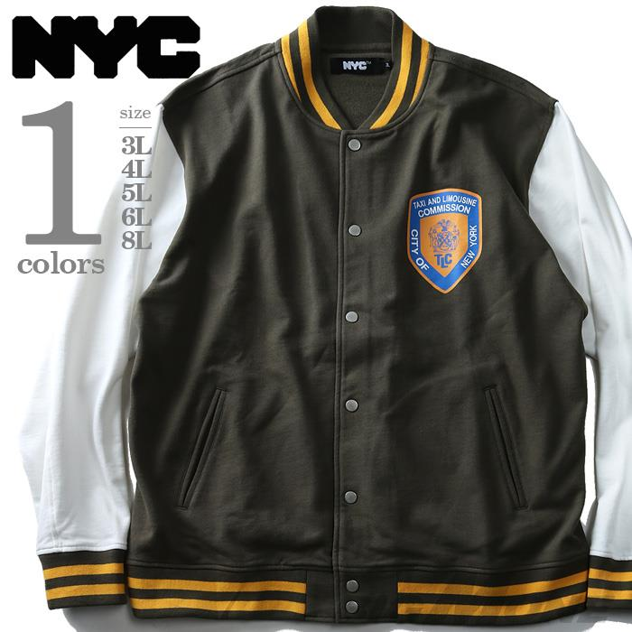 大きいサイズ メンズ NYC カット スタジアムジャンパー 秋冬 新作 azcj-180459