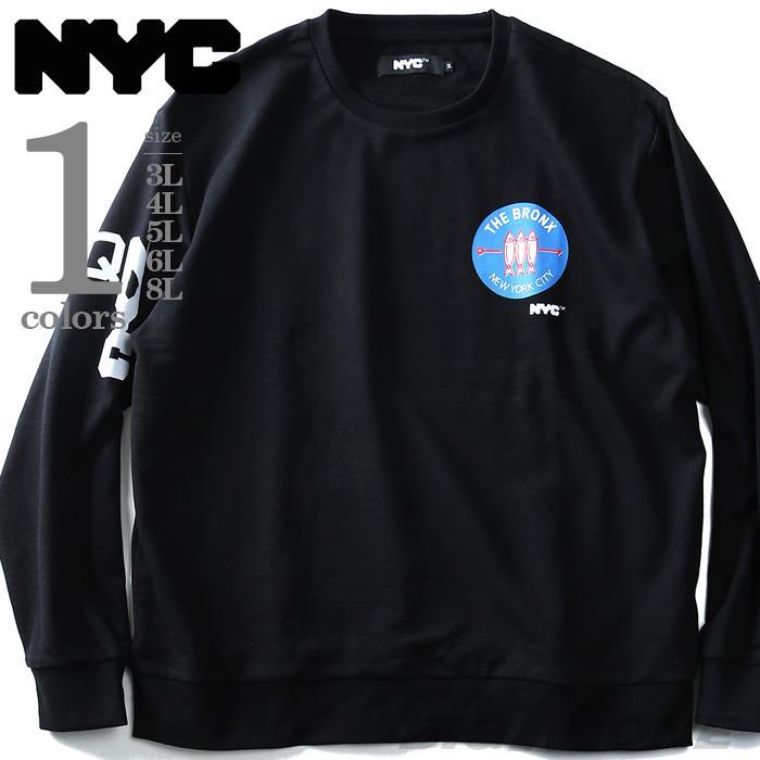 NYC プリントトレーナー【秋冬新作】azsw-180454
