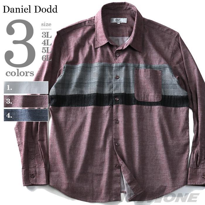 大きいサイズ メンズ DANIEL DODD 長袖シャンブレーツイルグレンチェック切替シャツ 916-180426