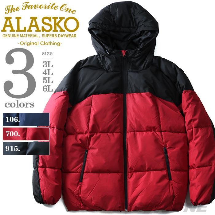 大きいサイズ メンズ ALASKO ブルゾン ジャケット アウター 中綿 切替 フーデッドブルゾン 秋冬 新作 39328