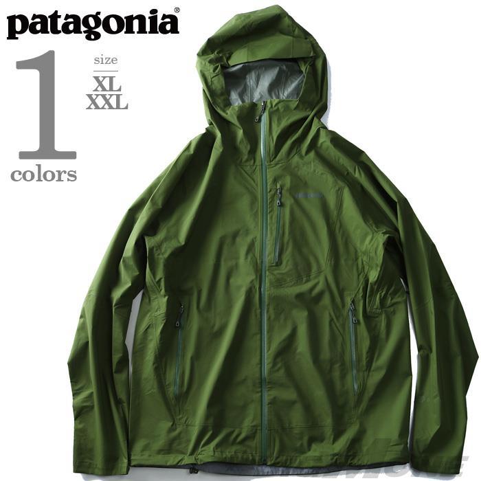 大きいサイズ メンズ PATAGONIA パタゴニア アウター フーデッド ナイロン ジャケット USA直輸入 84800