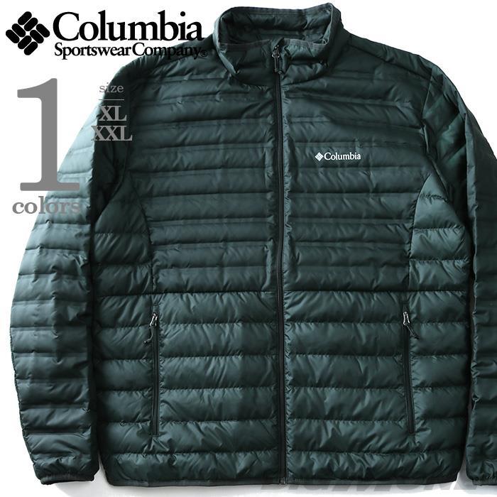 大きいサイズ メンズ Columbia コロンビア ジャケット アウター ダウンジャケット USA 直輸入 xo0382