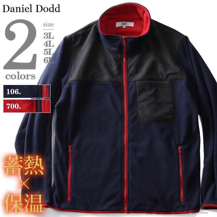 大きいサイズ メンズ DANIEL DODD デザイン フリースジャケット azcj-190474