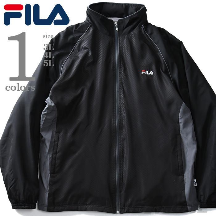 大きいサイズ メンズ FILA フィラ 裏 フリース ウインド ジャケット 秋冬 新作 fm4681