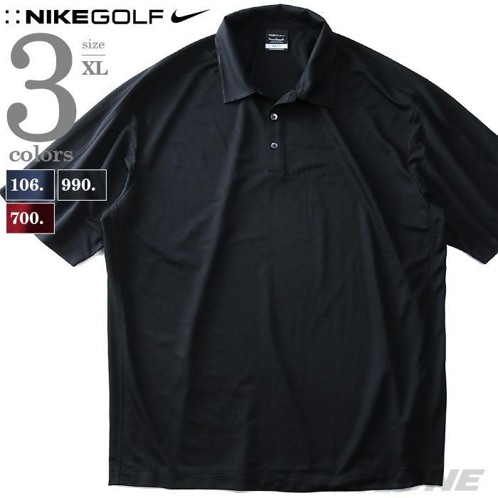ナイキゴルフ無地スポーツポロシャツDRI-FITUSA直輸入266998