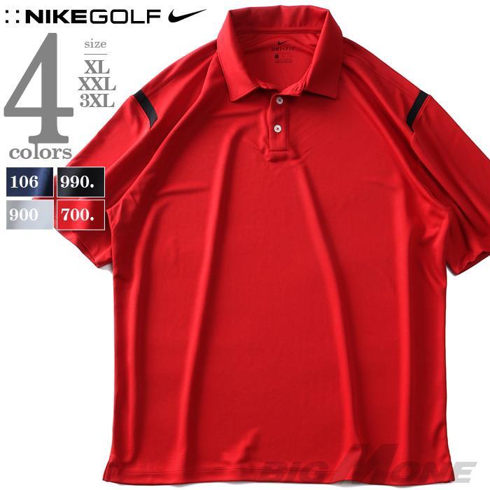 ナイキゴルフスポーツポロシャツDRI-FITUSA直輸入402394