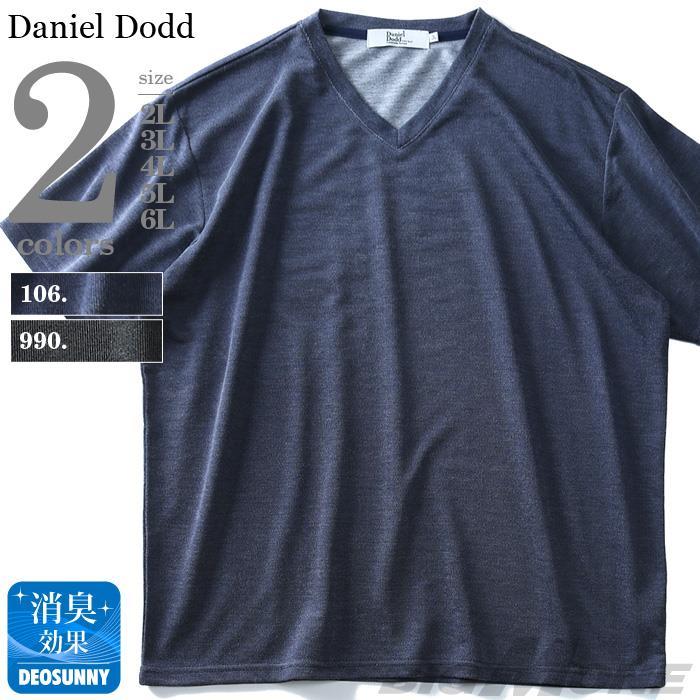 大きいサイズ メンズ DANIEL DODD 刺し子 Vネック 半袖 Tシャツ 春夏新作 azt-1902103