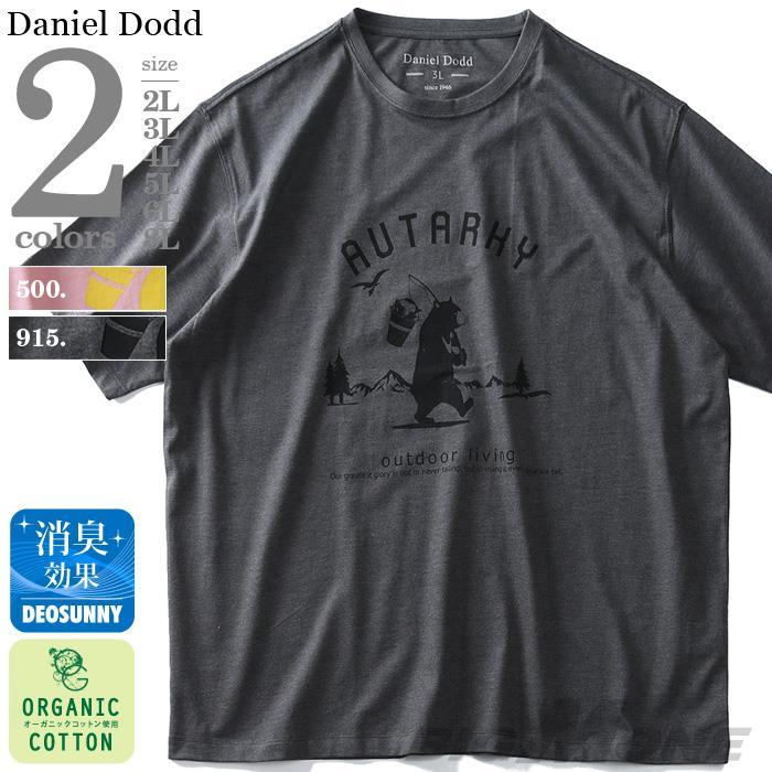 大きいサイズ メンズ DANIEL DODD 半袖 Tシャツ オーガニック プリント 半袖Tシャツ AUTARKY 春夏新作 azt-190236