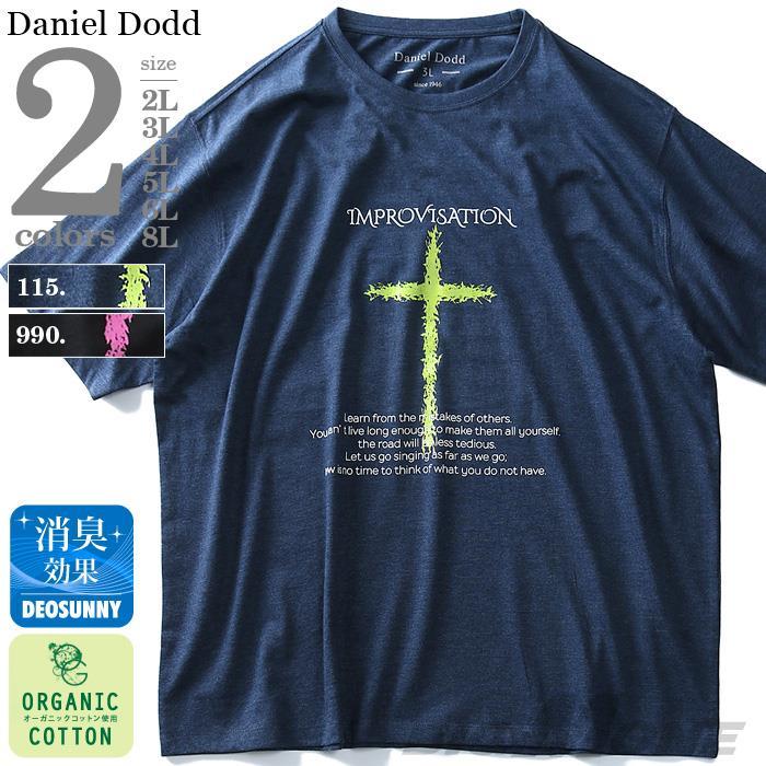 大きいサイズ メンズ DANIEL DODD 半袖 Tシャツ オーガニック プリント 半袖Tシャツ IMPROVISATION 春夏新作 azt-190237