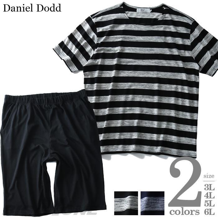 大きいサイズ メンズ DANIEL DODD クルーネック 半袖 Tシャツ ショーツ 上下 セット 春夏新作 azts-1706