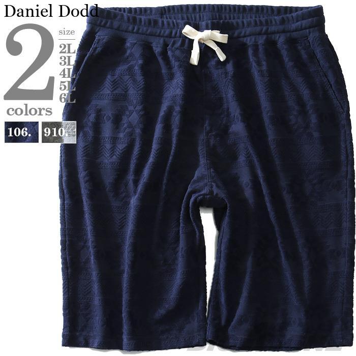 大きいサイズ メンズ DANIEL DODD ジャガード パイル ショートパンツ 春夏新作 azsp-1465