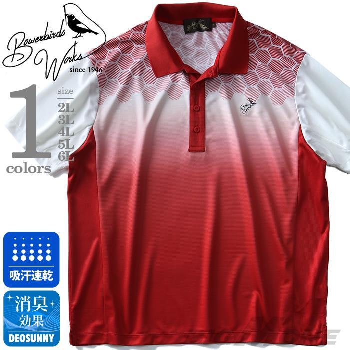 大きいサイズ メンズ Bowerbirds Works 吸汗速乾 半袖 ゴルフ ポロシャツ 春夏新作 azpr-1902109