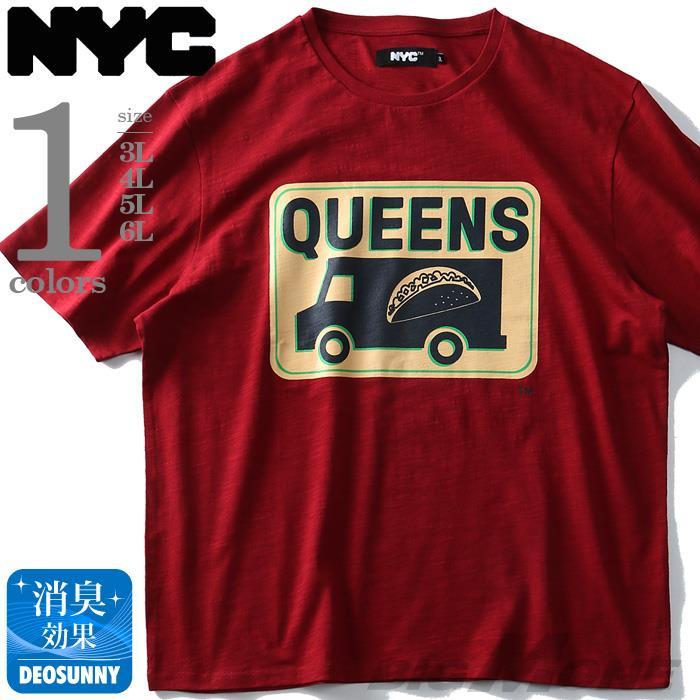 大きいサイズ メンズ NYC スラブ プリント 半袖 Tシャツ QUEENS 春夏新作 azt-1902115