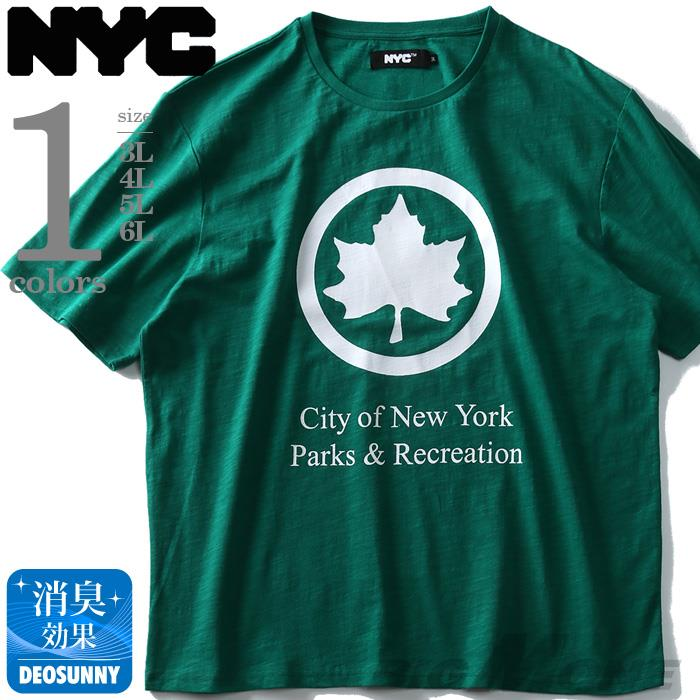 大きいサイズ メンズ NYC スラブ プリント 半袖 Tシャツ City of New York 春夏新作 azt-1902117