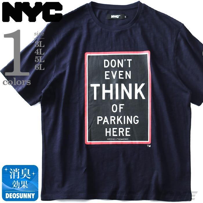大きいサイズ メンズ NYC スラブ プリント 半袖 Tシャツ THINK 春夏新作 azt-1902119