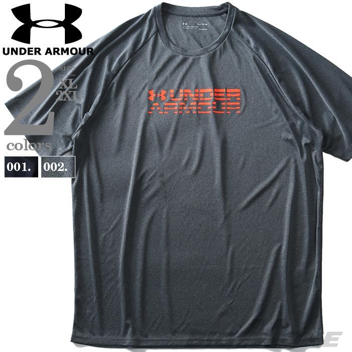 大きいサイズ メンズ UNDER ARMOUR アンダーアーマー 半袖 スポーツ Tシャツ USA直輸入 1327967