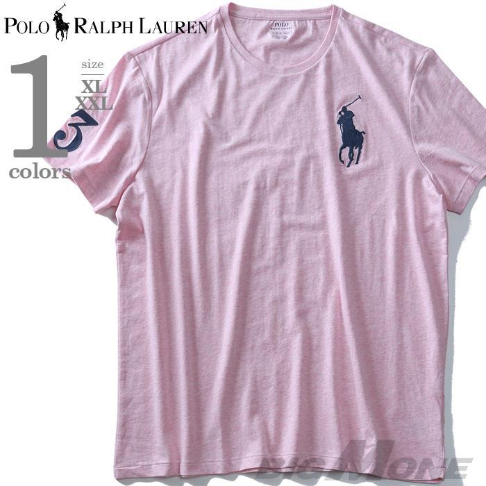 大きいサイズ メンズ POLO RALPH LAUREN ポロ ラルフローレン ロゴ刺繍 半袖 Tシャツ USA直輸入 710697554014