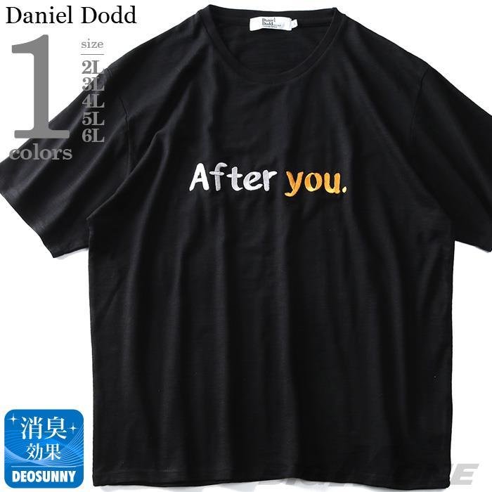 大きいサイズ メンズ DANIEL DODD スラブ 刺繍 半袖 Tシャツ 春夏新作 azt-1902136