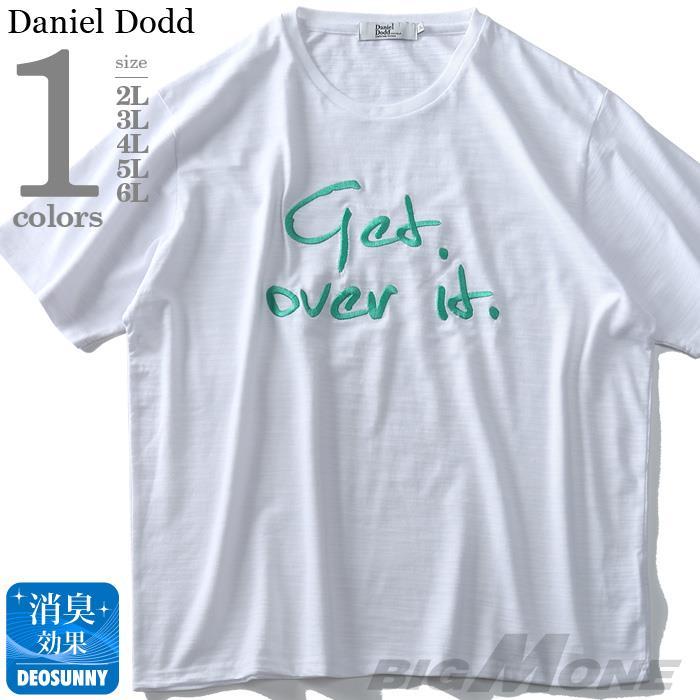 大きいサイズ メンズ DANIEL DODD スラブ 刺繍 半袖 Tシャツ 春夏新作 azt-1902137