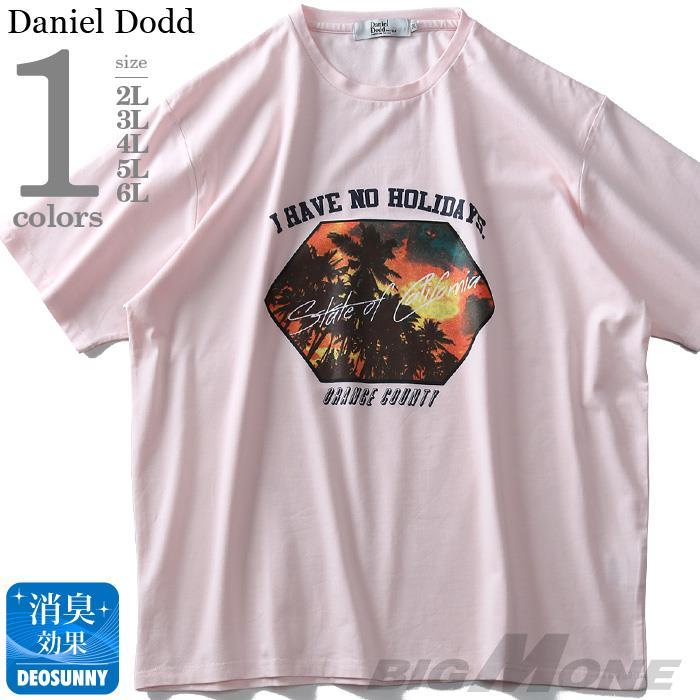 大きいサイズ メンズ DANIEL DODD フォト プリント 半袖 Tシャツ 春夏新作 azt-1902141