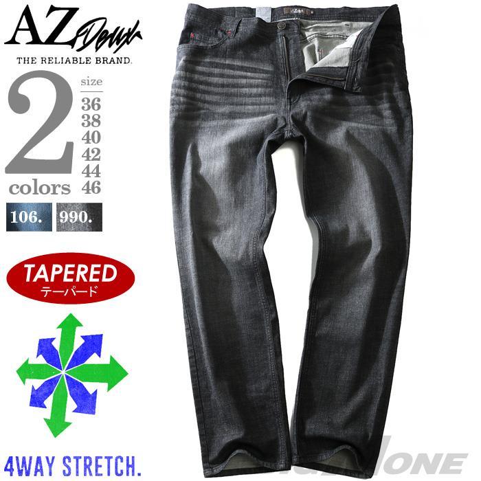 大きいサイズ メンズ AZ DEUX バックポケット PU使い デニム パンツ 春夏新作 azd-1119