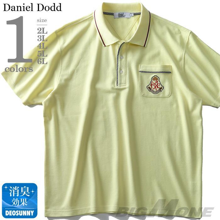 大きいサイズ メンズ DANIEL DODD 刺繍入り 鹿の子 半袖 ポロシャツ 春夏新作 azpr-1902146