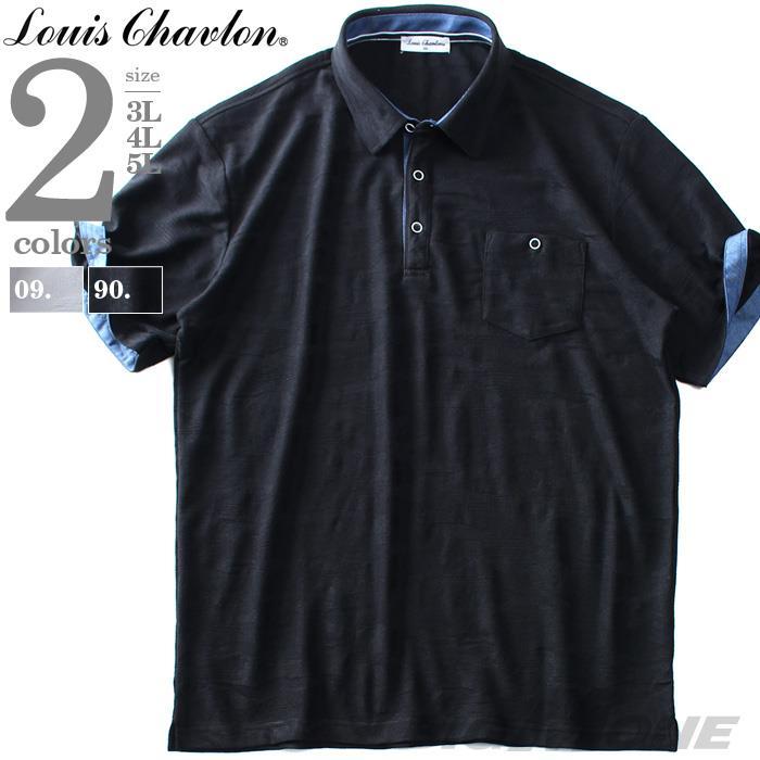 迷彩柄鹿の子ポロシャツ9260-8147