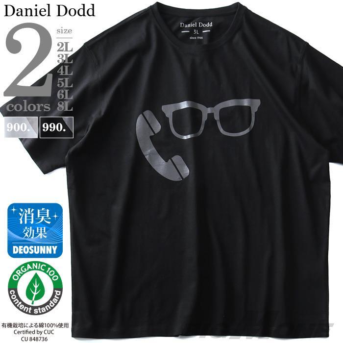 大きいサイズ メンズ DANIEL DODD オーガニック プリント 半袖 Tシャツ 春夏新作 azt-190239