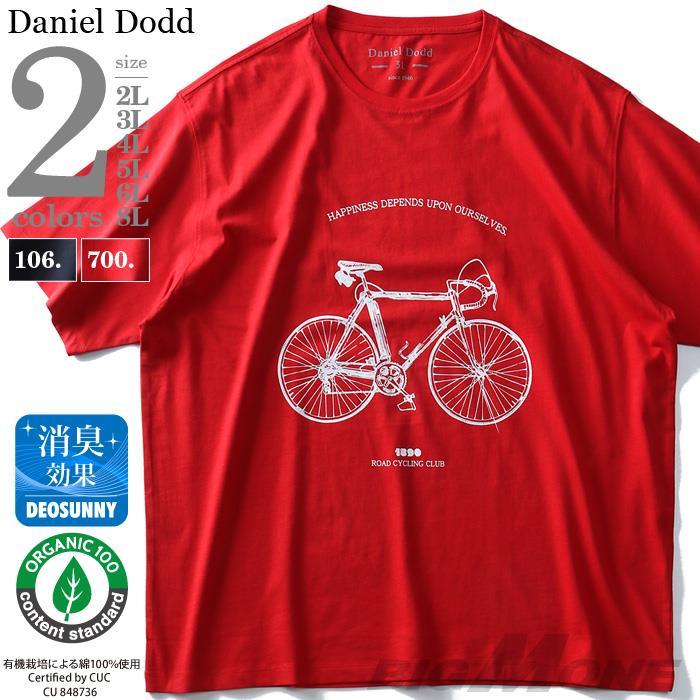 大きいサイズ メンズ DANIEL DODD オーガニック プリント 半袖 Tシャツ ROAD CYCLING 春夏新作 azt-190240