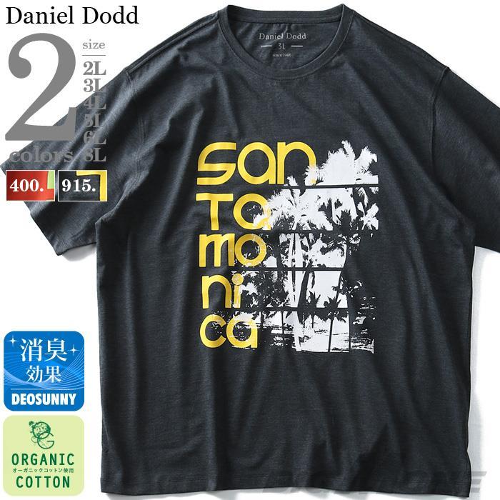 大きいサイズ メンズ DANIEL DODD オーガニック プリント 半袖 Tシャツ SANTAMONICA 春夏新作 azt-190244