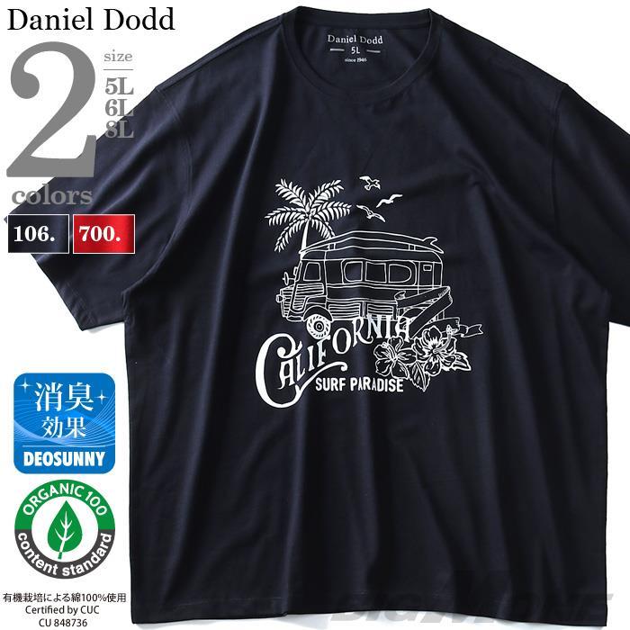 大きいサイズ メンズ DANIEL DODD オーガニック プリント 半袖 Tシャツ CALIFORNIA 春夏新作 azt-190246