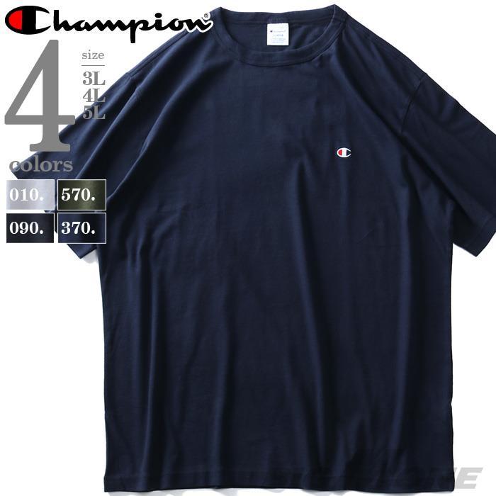大きいサイズ メンズ Champion チャンピオン ウォッシュ加工 ワンポイント 半袖 Tシャツ 春夏新作 c3-p300l