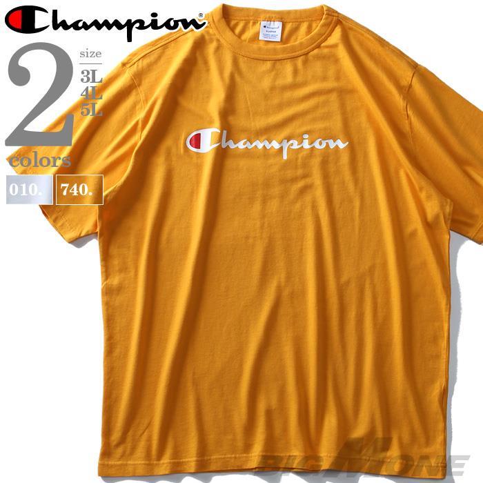 大きいサイズ メンズ Champion チャンピオン ウォッシュ加工 ロゴ プリント 半袖 Tシャツ 春夏新作 c3-p302l