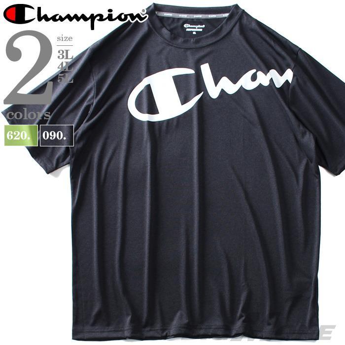 大きいサイズ メンズ Champion チャンピオン 速乾 防臭 プリント トレーニング 半袖 Tシャツ 春夏新作 c3-ps321l