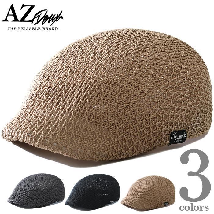 大きいサイズ メンズ AZ DEUX ベーシック サーモ ハンチング 帽子 春夏新作 714-190303